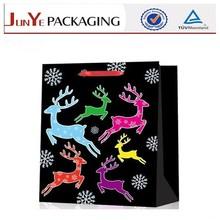 Alibaba supplier logo printed wholesale shopping packaging plain paper bag