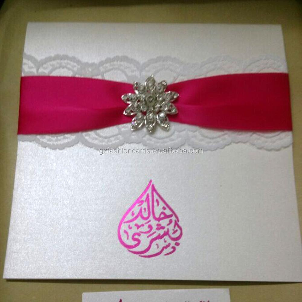 Arabic New Design Handmade Lace Wedding Invitation Card - Buy Lace ...