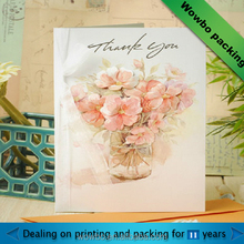 latest products of birthday greeting card