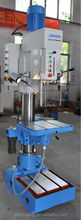 Z5040A Vertical Drilling Machine