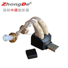 Manufacture rechargeable dual ear hearing aid for the elder young