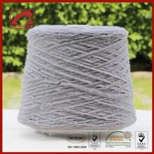 Thick new style fancy orbital yarn relatively cheap ruffle yarn