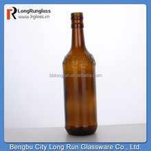 LongRun china supplier amber beer glass bottle made in chian wholesale price