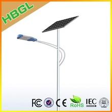 Full set light high lumens 50wp solar panel for led street with big watt