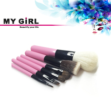 MY GIRL 2015 Plastic emily makeup brush made in China
