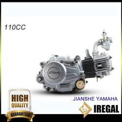 hot sale japanese double cylinder motorcycle engine
