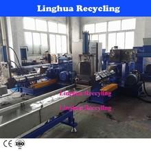 High efficiency pp pe film plastic pelletizing line/ recycling mahcine