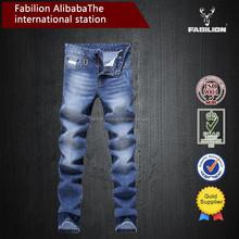new design stone washed denim blue jeans pants