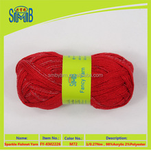 factory wholesale acrylic blended fancy lurex mesh yarn for knitting scarf from China