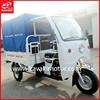 3 wheel passenger enclosed cabin motorcycle/ cheap motor tricycle/ 3 wheel reverse trike