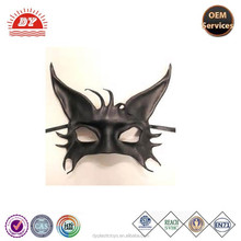 Cheap Party animal shape decoration masks for sale