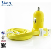 Veaqee 5V 1A high performance car charger for macbook pro