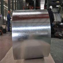 Cold Rolled Non Grain Oriented Silicon Steel (CRNGO)
