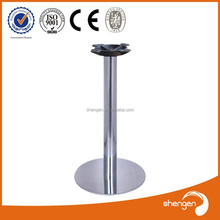 high quality furniture modern dining stainless steel metal coffee table legs uk HD263