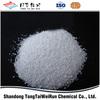 2015 China Calcium Propionate 99% Food Chemical propionic acid salts