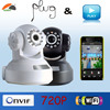 Made in China cheap p2p wireless wifi ip camera