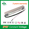 Waterproof IP66 12v power supply 12w constant voltage 24v dc led power driver