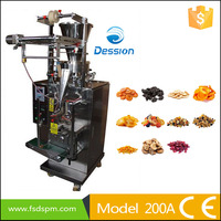 50g weight 3/4 sides sealing raisin packing machine