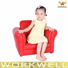 WorkWell classic cheap PU children sofa kids sofa Cs-12