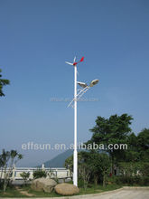 20W 30W 60W 90w120W Wind Turbine&Solar hybrid LED Street Lights easy installation system