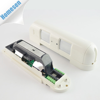 DC13-16V Two-way Four Zones Outdoor Motion Detection For PIR Detector