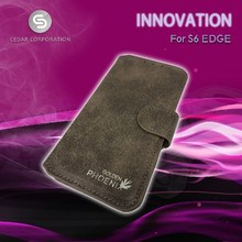 S6 EDGE 5 inch mobile phone leather case