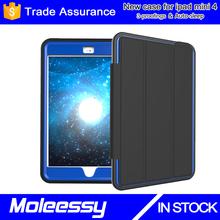 For ipad mini genuine leather case, for ipad mini4 smart protective case