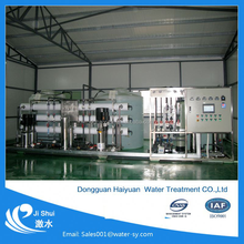 potable water treatment equipment