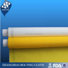 2012 new product 5micron filter mesh fabric