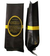 quad seal coffee bag/coffee packing bag/coffee plastic bag