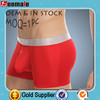 New Arrival Sexy Teen Boys In Transparent Mesh Boxer Underwear Boxer Brief Underwear Photo Boxer Man