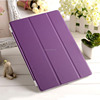 high quality magnetic smart cover for ipad air , for ipad air smart case