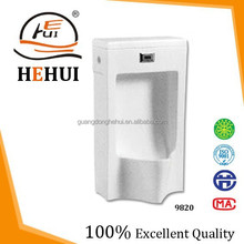 2RC-9820 urine and stool container for floor mounted urinal