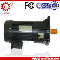 2hp single phase ac motor for hydraulic power pack,gear motor