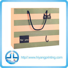 High quality printed glossy lamination clothing packaging apparel paper bag and paper box