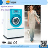 want to buy cheap laundry hydrocarbon dry cleaning machine