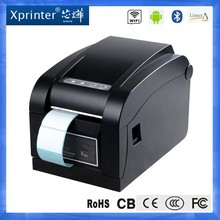 Hot sale XP-350B label printing machine thermal barcode printer best price