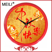 China Style Plastic Silent Promotional Wall Clock