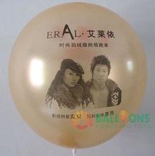 promotional custom photo printed balloon