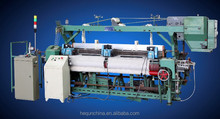 rapier loom price for weaving fabric