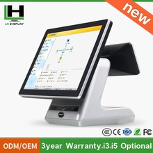 2015 Retail POS Fanless Fashionable Design Touch Screen Pos System