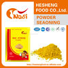 Nasi beef spices tablets halal fried chicken powder
