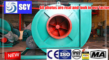 centrifugal fan wheel/Exported to Europe/Russia/Iran