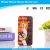 3d mickey mouse phone case for iphone 6 plus silicone case