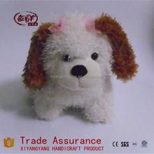cute 12inch plush toy dog skins/unstuffed bear skins