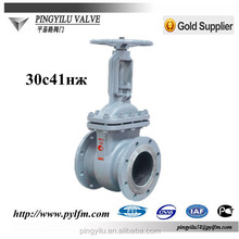 alibaba express oil and gas cast steel hand wheel rising stem gate valve with prices