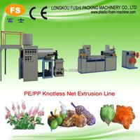 NET Bag For Fruit/Vegetable/Egg/Gift making Machine