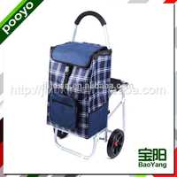 juxin heavy duty luggage trolley fine jewelry shop