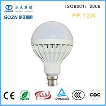 2015 new 12w E27 plastic led bulbs hot popular bulb energy saving Environment-friendly led plastic bulb B22 E27