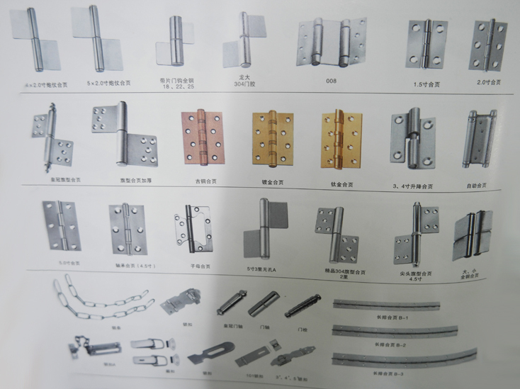 Welding Garage Door Hinge Hardware Products Buy Door Hingegarage